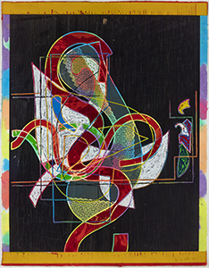 Cox donated abstract art called Pergusa Three by artist Frank Stella